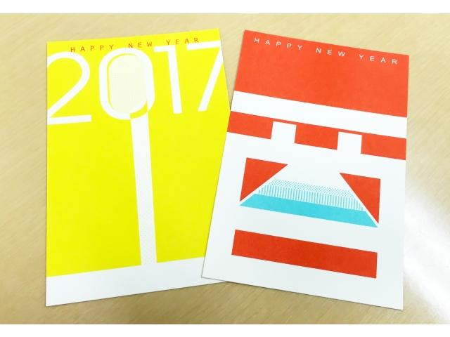 【学生ブログ】2017年をより良い年にしていこう!