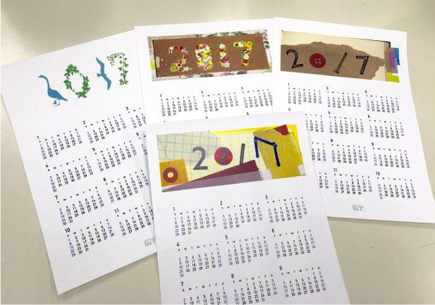 2017年1月28日(土) 体験入学「カレンダー制作」Photoshopでコラージュ